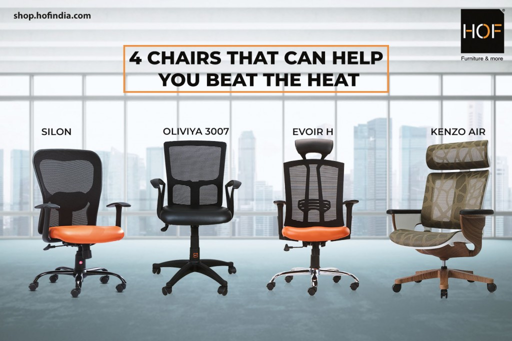 4 Chairs That Can Help You Beat The Heat